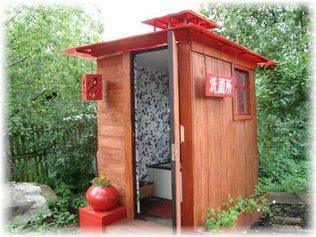 Пять способов  устранения запаха в дачном туалете